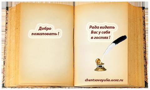 Анимация картинок для гостевых книг